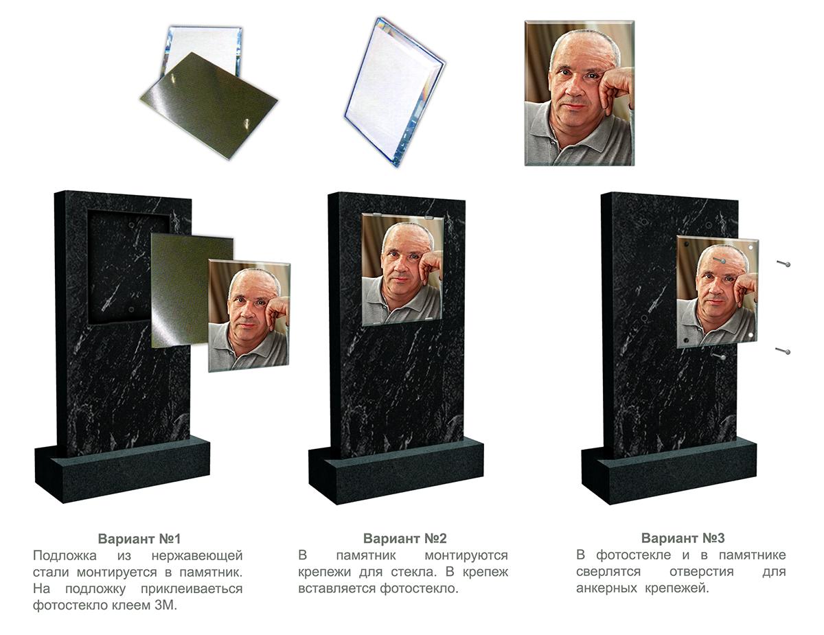 Как сделать фото на памятник в фотошоп